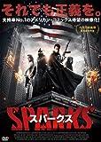 SPARKSスパークス [DVD]