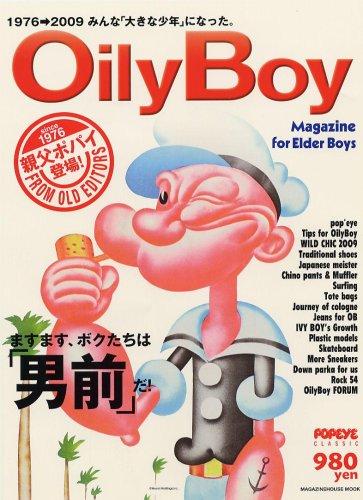 Oily Boy (マガジンハウスムック)