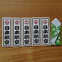 JAL 千社札 シール 宮崎 京都 埼玉 東京 宮城 5枚セット