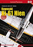 Kawasaki Ki-61 Hien (Topdrawings) 画像