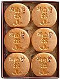 白松がモナカ 中型6個入 【小豆 胡麻 大福豆(白あん)】