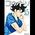 コウノドリ(15) (モーニングコミックス)