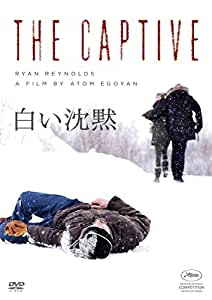 白い沈黙 [DVD]