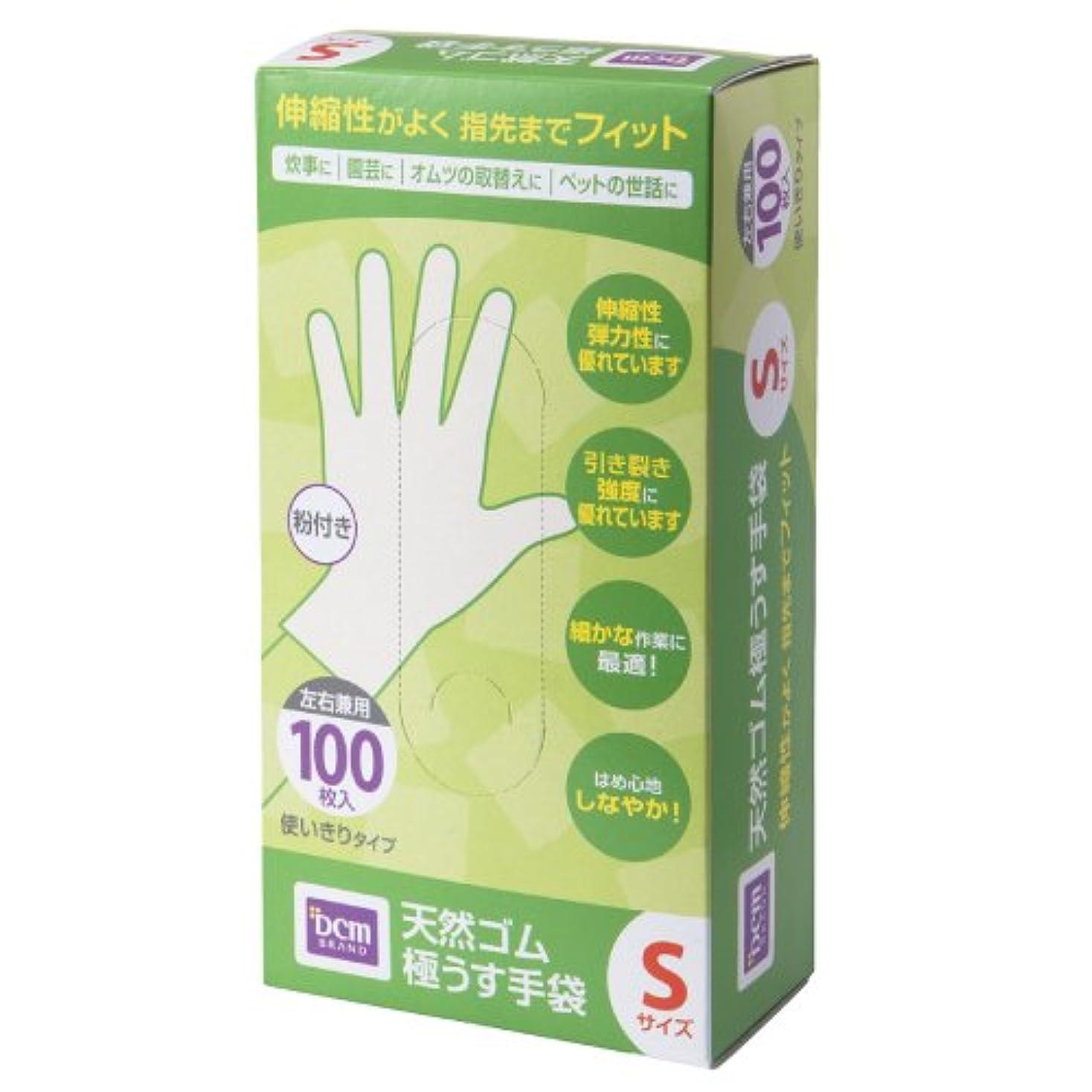 植木するウェイトレス天然ゴム 極うす 手袋 HI06T81 S 100枚入 S
