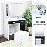 JKプラン Lupinus 三面鏡ドレッサー 椅子付き 収納庫付き化粧台 ブラックホワイト fr-028-bkwh