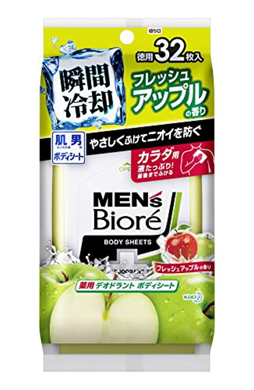カリキュラム追い出す密度メンズビオレ 薬用デオドラントボディシート フレッシュアップルの香り 32枚