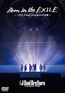 Born in the EXILE 〜三代目 J Soul Brothersの奇跡〜 DVD