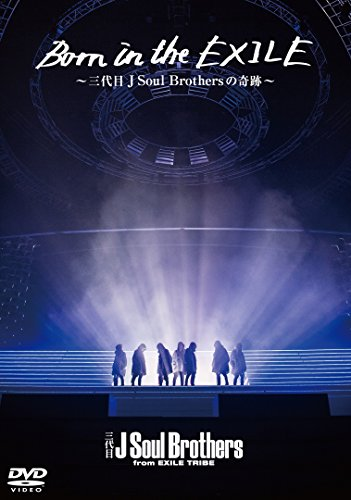 Born in the EXILE 〜三代目 J Soul Brothersの奇跡〜(初回生産限定版...