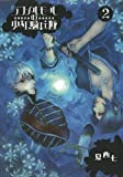 ランメルモールの少年騎兵隊(2) (Gファンタジーコミックス)