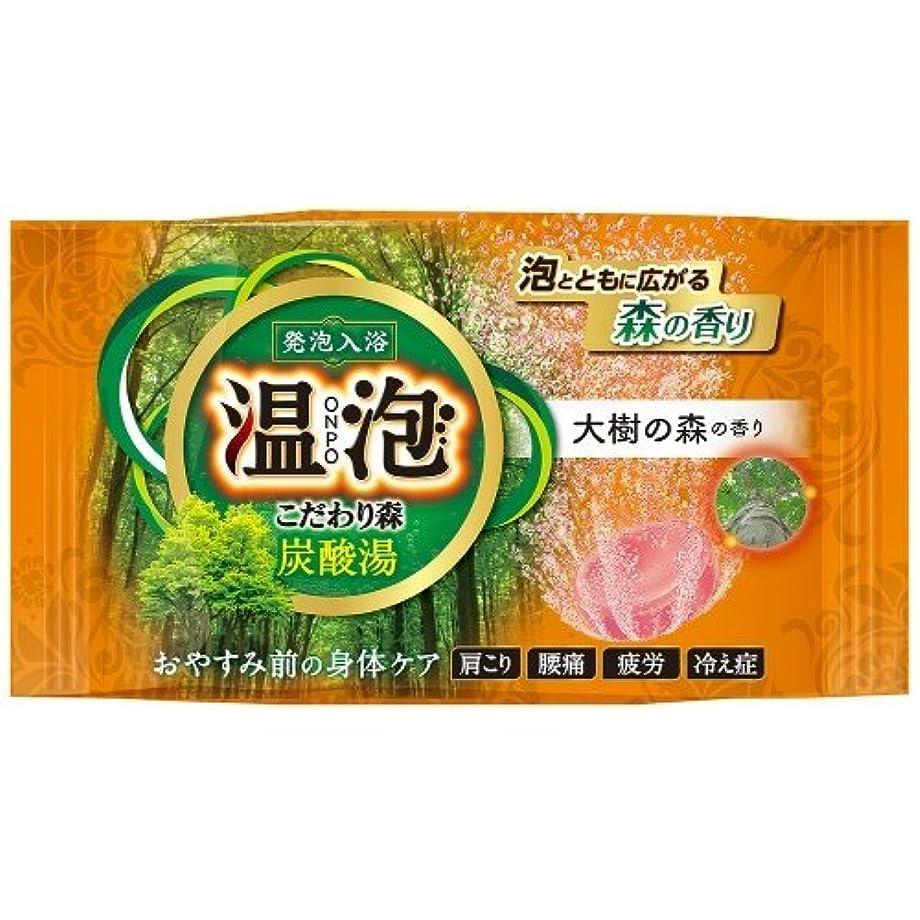わかる誠実チューブ[アース製薬] 温泡 ONPO こだわり森 炭酸湯 大樹の森 1錠