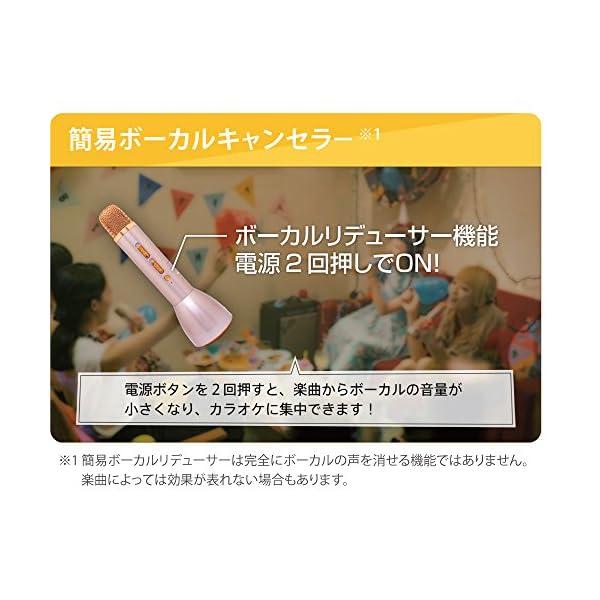 I-O DATA カラオケマイク 家庭用/1人...の紹介画像5