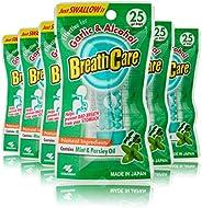 BREATHCARE 25 capsule x 6 pack, 150 Count