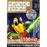 Hacker Japan (ハッカー ジャパン) 2008年 01月号 [雑誌]