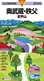 山と高原地図 奥武蔵・秩父 武甲山 (山と高原地図 22)
