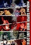 LIVE DVD MARINE SUPER WAVE LIVE 2014 DVD [アニメイト限定版]