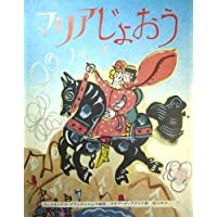 Amazon.co.jp: アファナーシェフ...