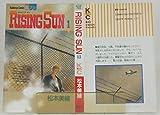 RISING SUN / 松本 美緒 のシリーズ情報を見る
