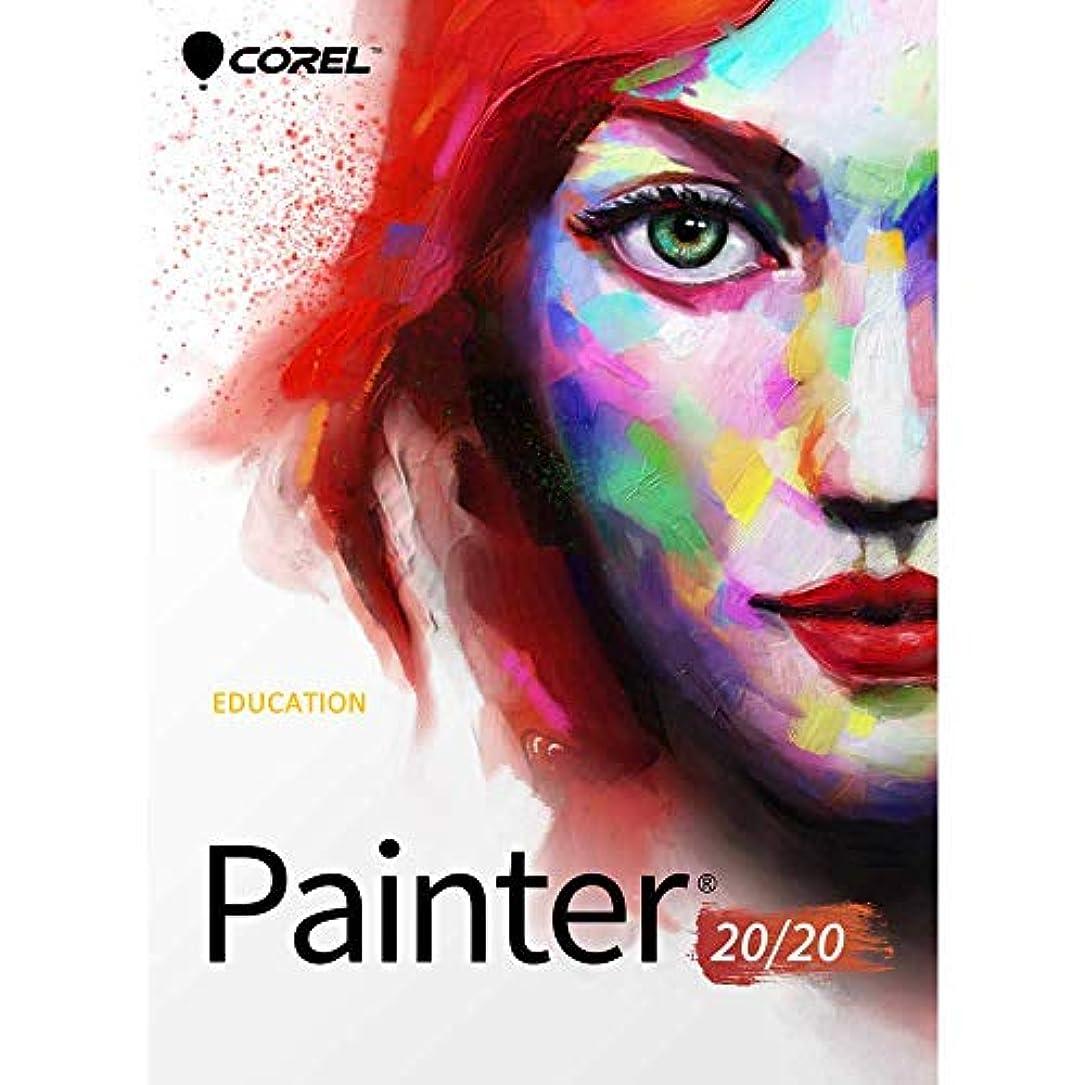 悔い改める国民投票大惨事Corel Painter 2020 Education Edition [並行輸入品] 別途 日本語マニュアル付き