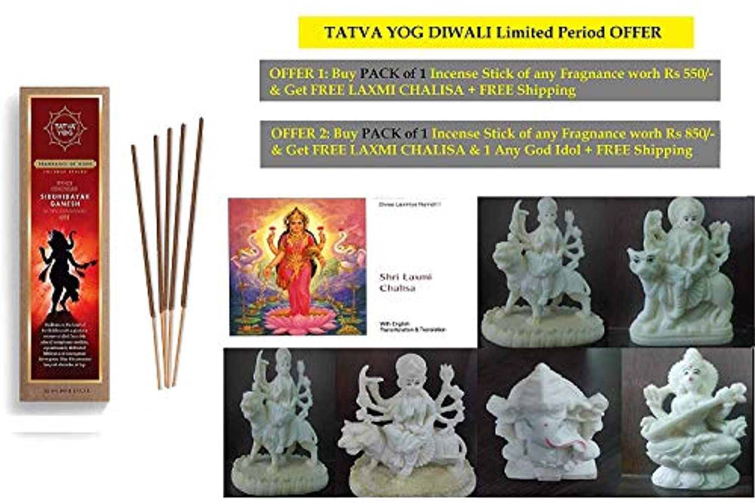 ペフ歩道食器棚yog Yog Siddhidayak Ganesh Long-Lasting Scented Natural Agarbatti 30 Incense Sticks Pack