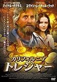 カリフォルニア トレジャー[DVD]