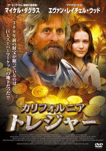 カリフォルニア トレジャー [DVD]の詳細を見る