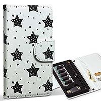 スマコレ ploom TECH プルームテック 専用 レザーケース 手帳型 タバコ ケース カバー 合皮 ケース カバー 収納 プルームケース デザイン 革 星 白 黒 010247