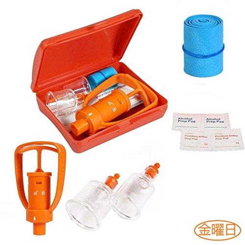 金曜日 ポイズンリムーバー 毒吸引器 蚊や蜂や蛇などの毒液・毒針を吸引するの応急処置工具 携帯ケース付