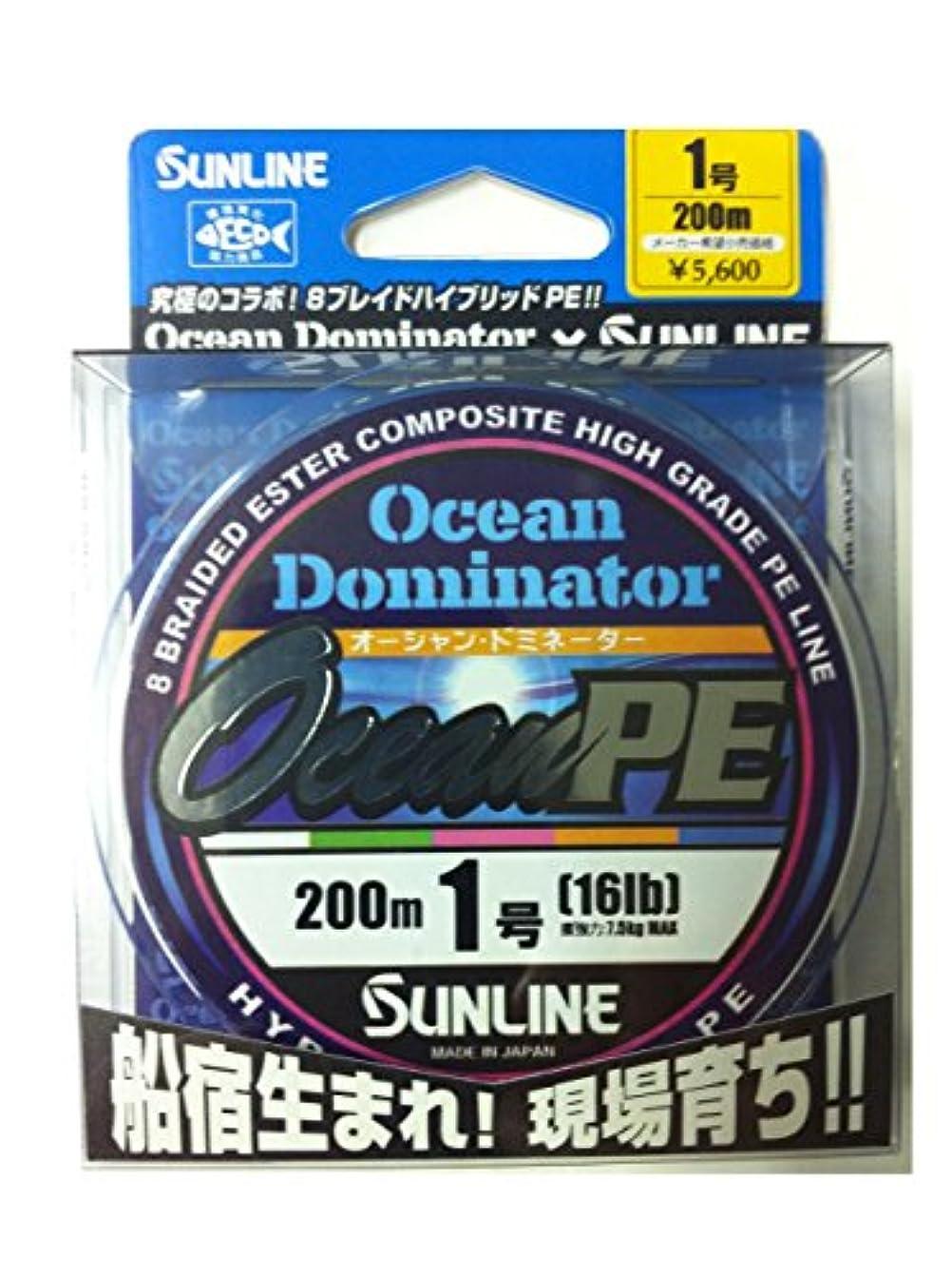 補助座標賞サンライン(SUNLINE) PEライン オーシャン 200m 1号 16lb