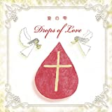 Drops of Love 愛の雫