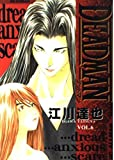 Deadman 6 (SCオールマン)
