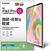 エレコム iPad Pro 11 (2018) フィルム 反射防止 TB-A18MFLA