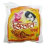 パパド ガーリック Lijjat 200g 1袋 Garlic Papad ガーリックパパド せんべい インド料理 業務用