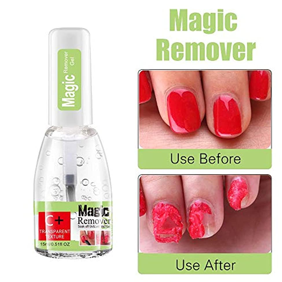 再発するフラグラント本質的にマジックマニキュアリムーバープロフェッショナルソークオフジェルマニキュアを簡単かつ迅速に取り除き、爪を傷つけない-15 ml