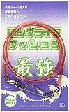 人徳丸(JINTOKUMARU) ロングライフクッション 3.5mm 100cm