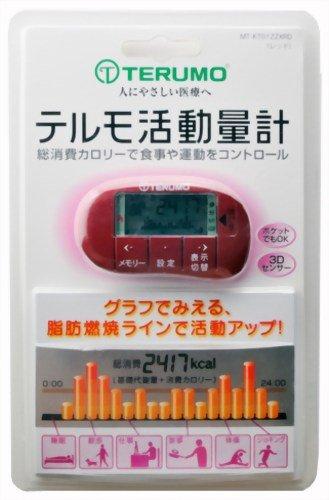 テルモ(TERUMO) 活動量計 レッド MT-KT01ZZXRD