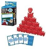 文字つみバランスゲーム 努力 BOG-008