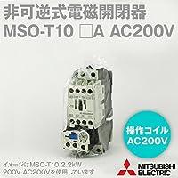 三菱電機 MSO-T10 0.17A AC200V 1a 非可逆式電磁開閉器 (操作電圧 AC200V) (補助接点 1a) (ねじ、DINレール取付) NN