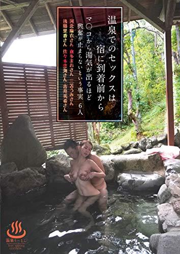 倉多まお(AV女優)