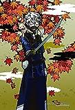70ピース ジグソーパズル 刀剣乱舞-ONLINE- 鳴狐(紅葉) 【プリズムアートプチ】 (10x14.7cm)