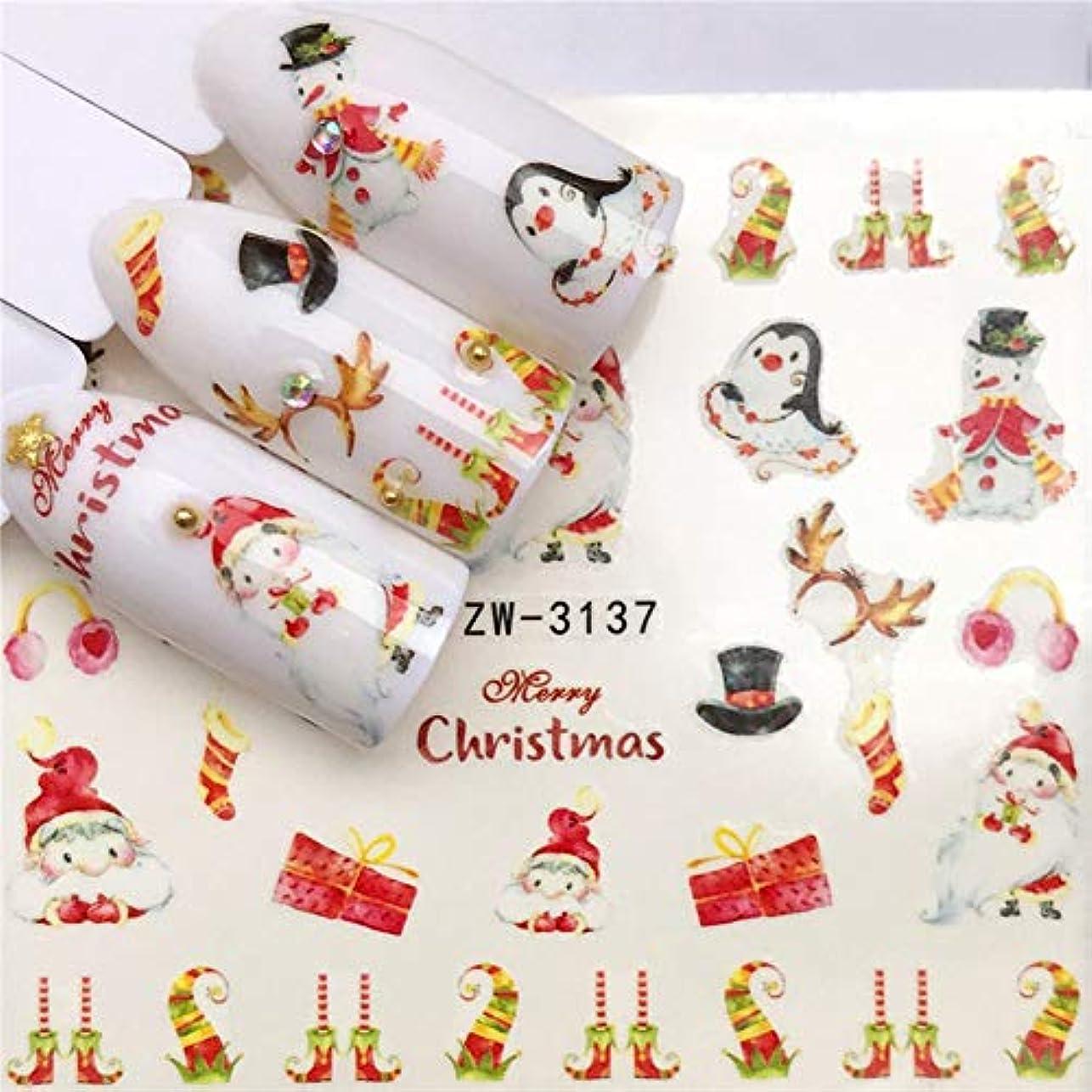 正しいバッグ六sky-open ネイルステッカー シール クリスマスシリーズ ネイルシール ネイルアート ネイル用装飾 ネイルアクセサリー ネイルデコ 大人 子供 女性 レディース ネイルジュエリー プレゼント ギフト 可愛い 人気 おしゃれ 10枚セット(H04)