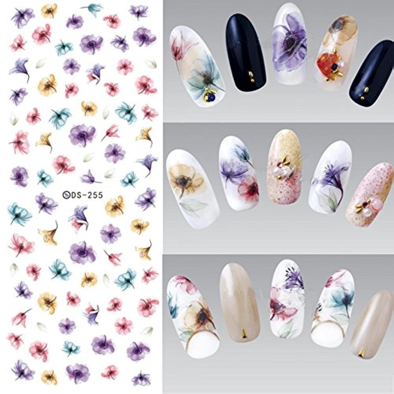 びっくりした排除うっかり3PCS Flowers Nail Art Stickers Polish UV Gel Stickers Nail Tips Decorations Water Transfer Stickers For Nail Design Watermark
