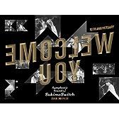 """スキマスイッチ 10th Anniversary """"Symphonic Sound of SukimaSwitch"""" THE MOVIE(初回生産限定盤) [Blu-ray]"""