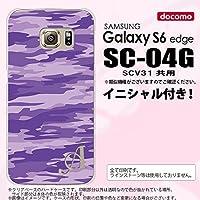 SC04G スマホケース Galaxy S6 edge カバー ギャラクシー S6 エッジ イニシャル 迷彩B 紫 nk-sc04g-1166ini X