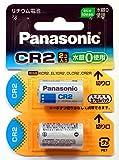 ( お徳用 3セット)パナソニック カメラ用リチウム電池 CR-2W/2P(2個) ×3セット