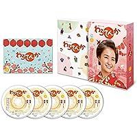 連続テレビ小説 わろてんか 完全版 Blu-ray-BOX3