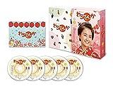 連続テレビ小説 わろてんか 完全版 ブルーレイ BOX3[Blu-ray/ブルーレイ]