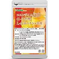 シードコムス seedcoms コエンザイムQ10 α-リポ酸 L-カルニチン+葉酸 + シークワーサー エキス 約1ヶ月分 60粒