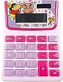 ティーズファクトリー クレヨンしんちゃん キャラ電卓 ぶりぶりざえもん H2.8×W10×D12.5cm KS-5523354BU