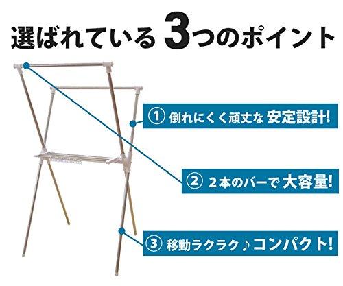 ekans(エカンズ) 室内物干し X型ライトタイプ EX-10