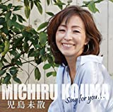 Sing for you ...
